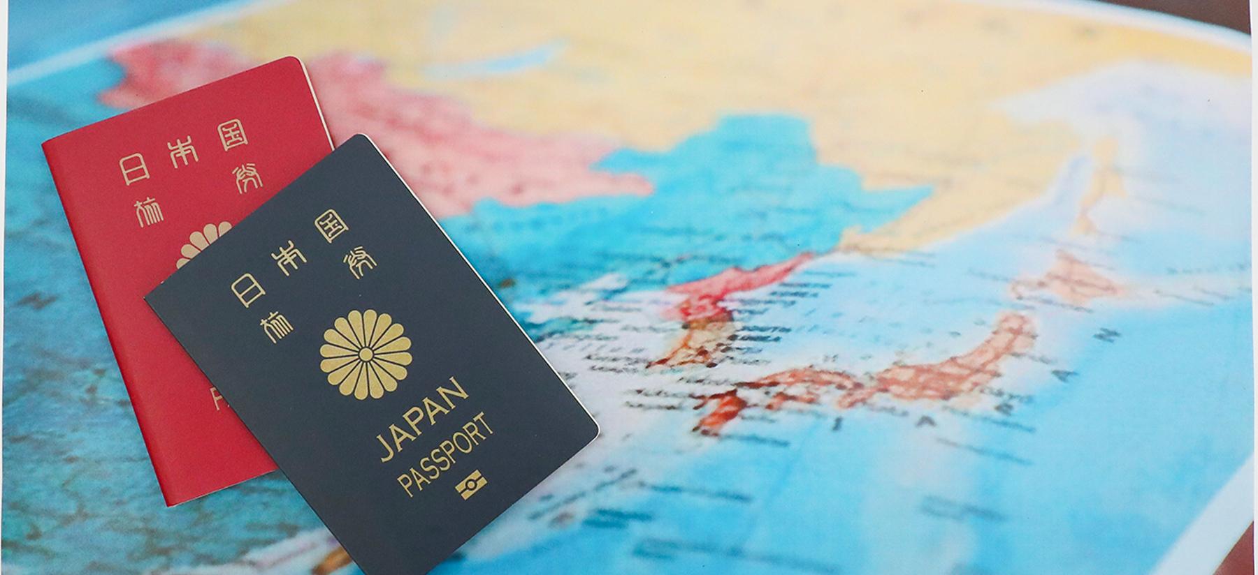 パスポート写真・各種証明写真 旅券事務所へのアクセスは抜群
